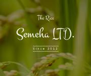 Semeha LTD - производсво и продажба на ориз